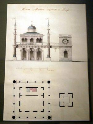 Проектная графика.  План и фасад Турецкого дома для усадьбы Архангельское.