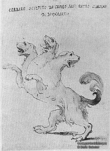 Бомарцо. Цербер. Рисунок Джованни Гуэрра. 1590-е