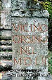 Бомарцо. Надпись: Вичино Орсино в 1570-м